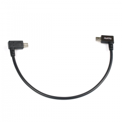 PILOTFLY Adventurer - Camera Control Cable for SONY (Without charge function)