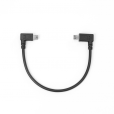 Pilotfly Traveler - Sony camera control cable(with charge function)
